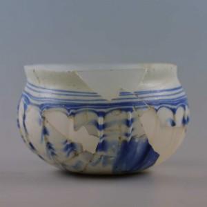 Steklena skodelica, Narodni muzej Slovenije